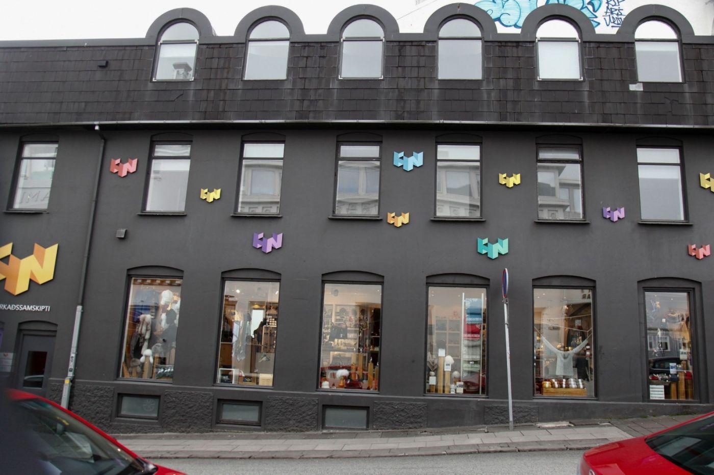 冰岛街拍_图1-16