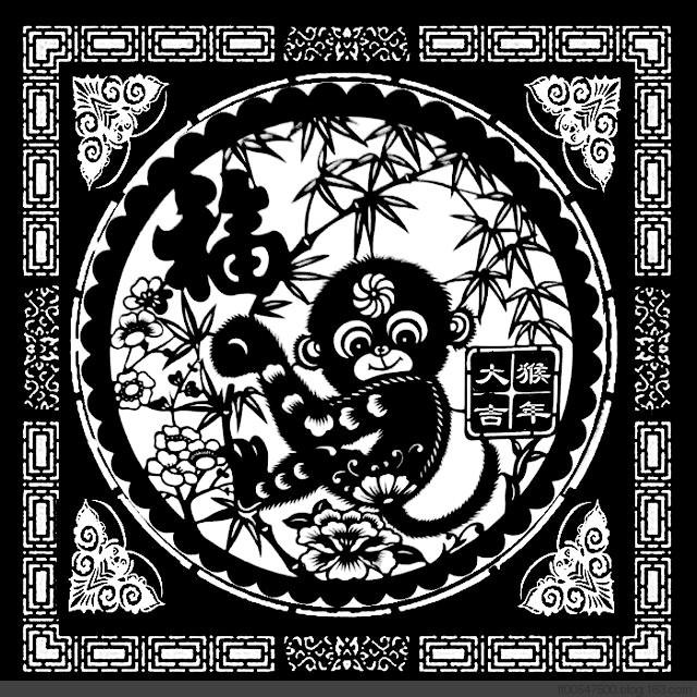 十二生肖剪纸图_图1-9