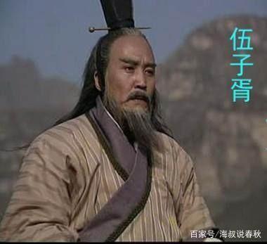 34集古装历史连续剧《伍子胥》——中国首部伍子胥正剧.故事梗概 ..._图1-1