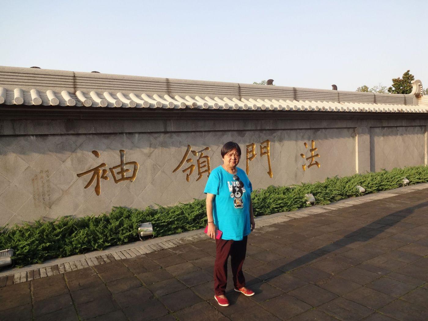 游西安大雁塔,小雁塔,华清池 汉城湖 补图----3_图1-9