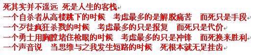 中国心理哲学家……解析——美国赌城+++杀戮真相!_图1-2