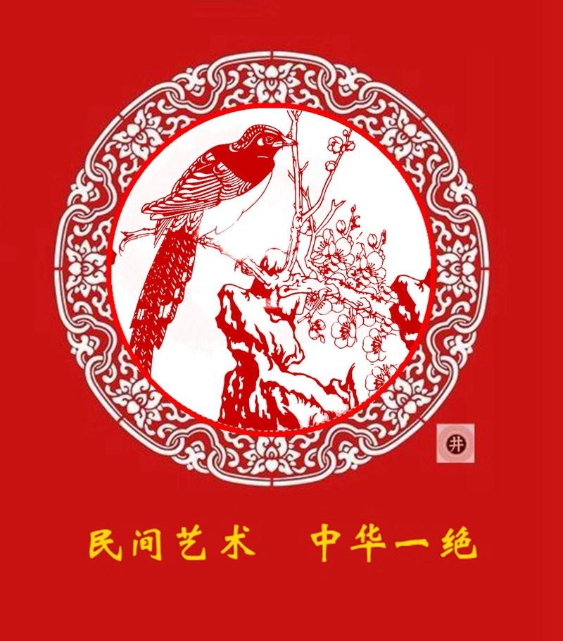 新的花鸟剪纸_图1-1