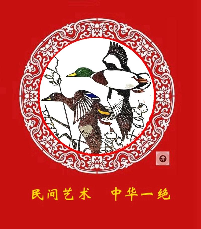 新的花鸟剪纸_图1-8