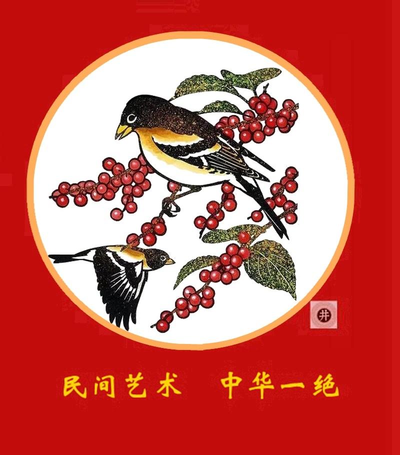 新的花鸟剪纸_图1-3