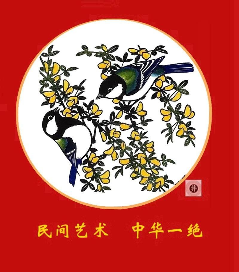 新的花鸟剪纸_图1-5