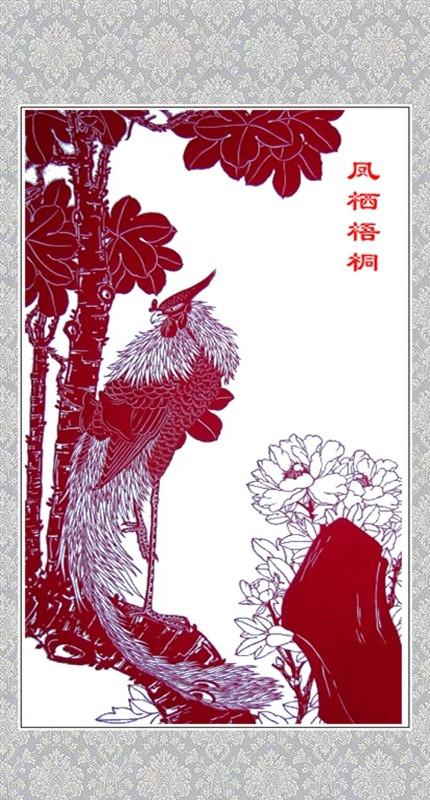 新的花鸟剪纸_图1-11