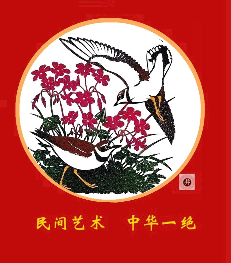 新的花鸟剪纸_图1-4