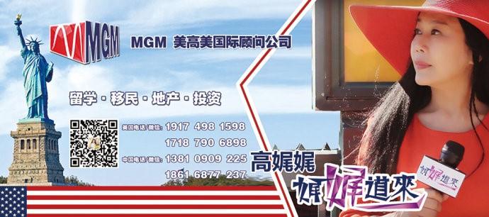 """高娓娓:你以为中国十一已是""""黄金堵""""?看看美国节日也堵成狗 ... ..._图1-13"""