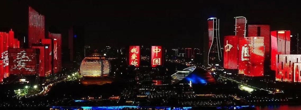 钱江新城灯光秀_图1-3