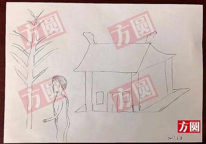 李占春:美国乱局真相_图1-17