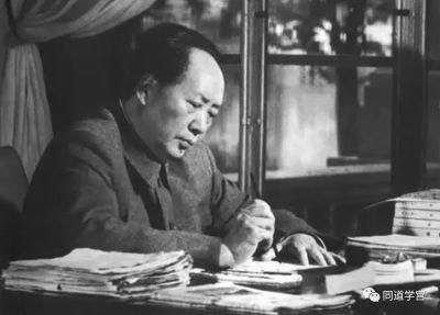 巨人毛泽东_图1-1