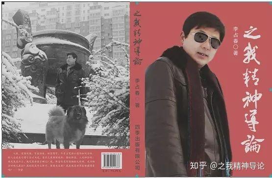 中国心理哲学家——解析——天才的毁灭——颠覆你的我_图1-7