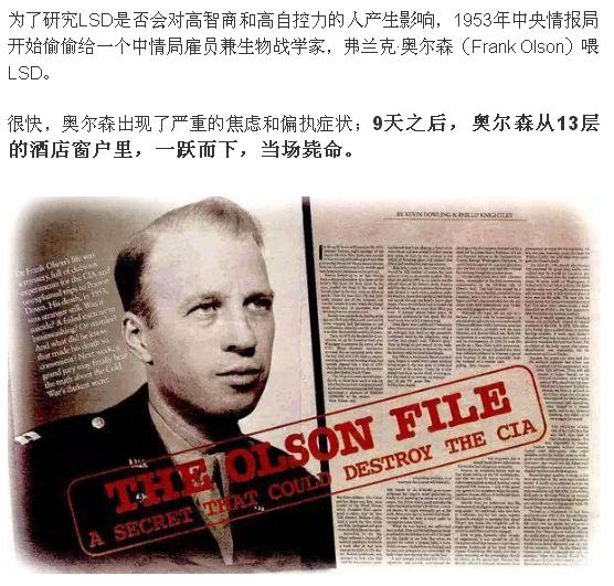 中国心理哲学家——解析——天才的毁灭——颠覆你的我_图1-3