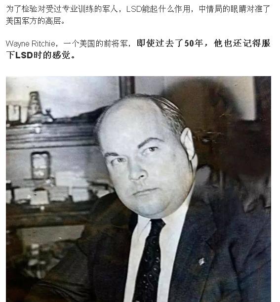中国心理哲学家——解析——天才的毁灭——颠覆你的我_图1-4