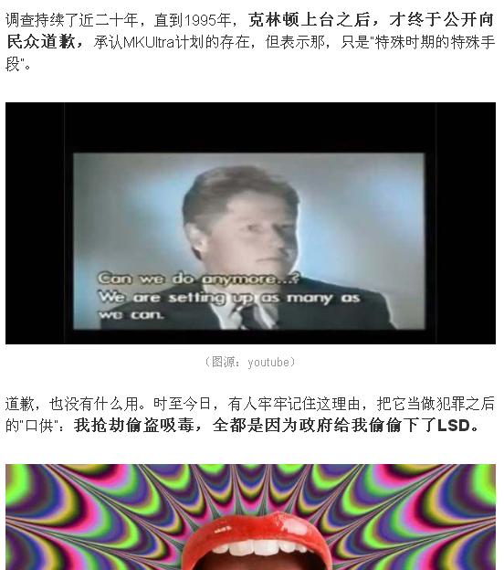 中国心理哲学家——解析——天才的毁灭——颠覆你的我_图1-2