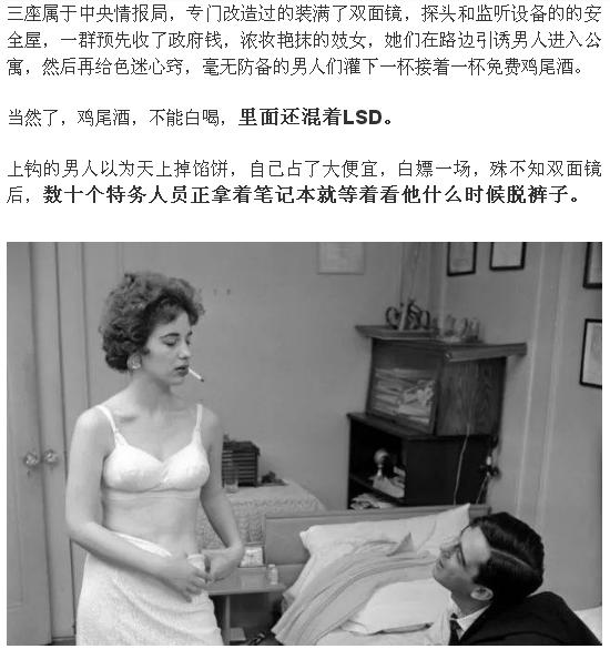 中国心理哲学家——解析——天才的毁灭——颠覆你的我_图1-6