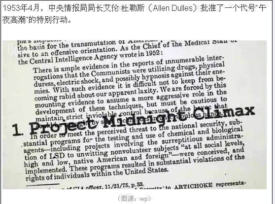 中国心理哲学家——解析——天才的毁灭——颠覆你的我_图1-5