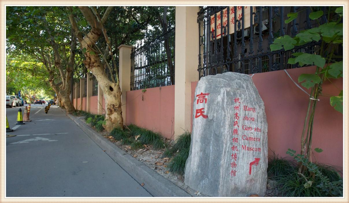 杭州古董相机博物馆_图1-1