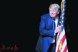 李占春预言——新人类与新大陆        —解析……特朗普——非常大总统 ... ..._图1-5
