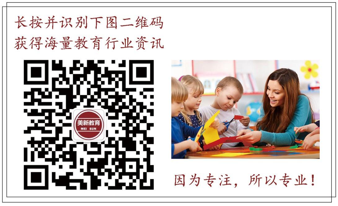 纽约公校老师推荐幼儿书籍,快速提升儿童阅读能力(幼儿园至二年级) ..._图1-5