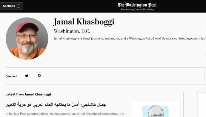 """高娓娓:美国媒体对沙特记者遇害案的反应,华盛顿邮报刊登白页标为""""消失的声音"""" ..._图1-4"""