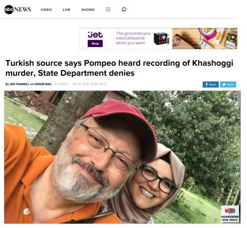 """高娓娓:美国媒体对沙特记者遇害案的反应,华盛顿邮报刊登白页标为""""消失的声音"""" ..._图1-8"""