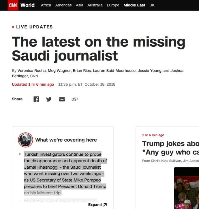 """高娓娓:美国媒体对沙特记者遇害案的反应,华盛顿邮报刊登白页标为""""消失的声音"""" ..._图1-10"""