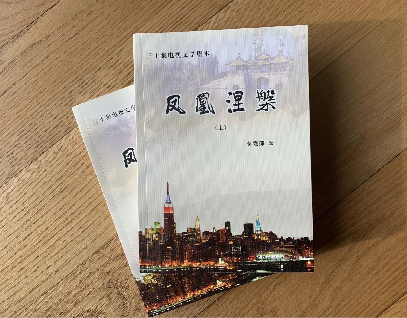 """""""神探""""李昌钰引来了""""第二个春天""""_图1-3"""