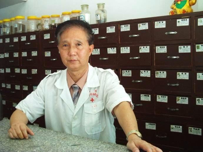 中西医结合治疗应为中西医配合治疗_图1-1