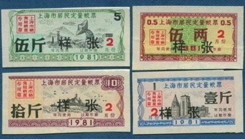 改革开放40年,吃饱感谢邓_图1-1