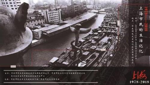 改革开放40年,吃饱感谢邓_图1-2