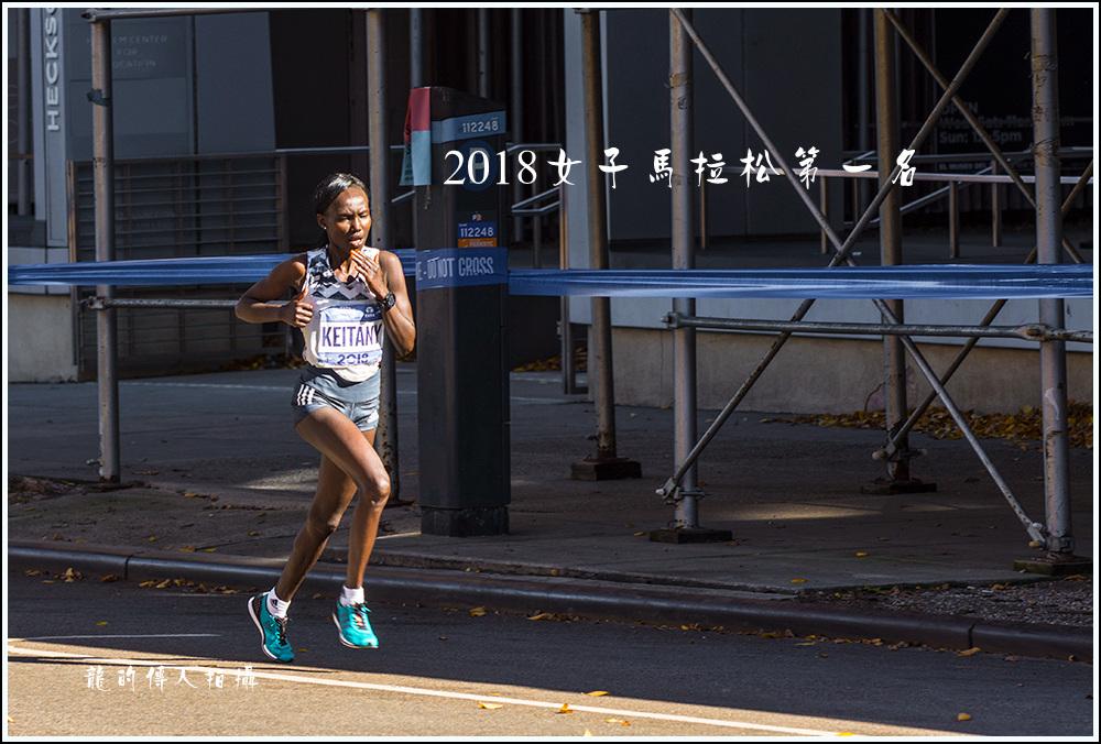 【龍的传人拍攝】2018纽约马拉松_图1-10