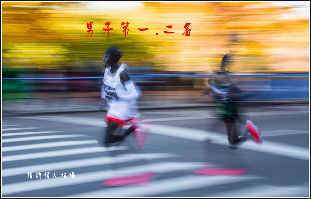 【龍的传人拍攝】2018纽约马拉松_图1-11