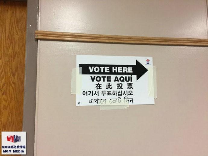 高娓娓:实拍美国中期选举投票日,美国人怎么投票_图1-6