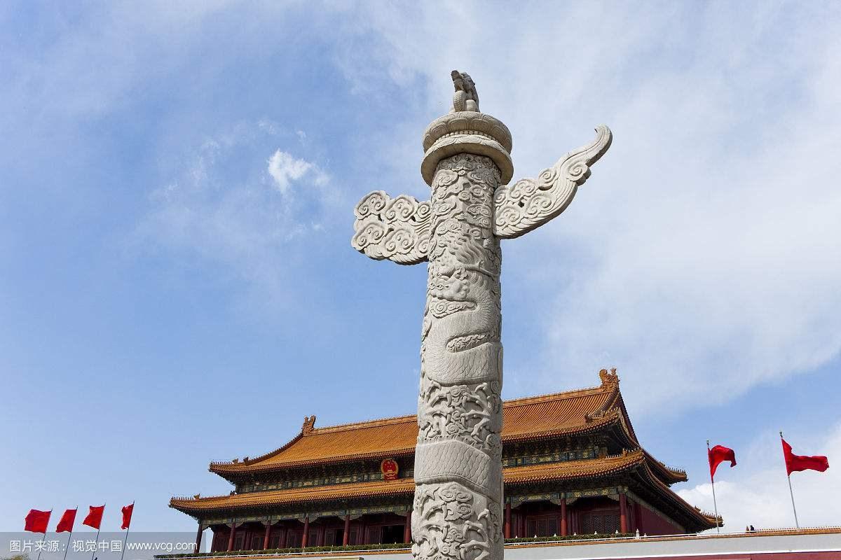 鹧鸪天.神州紫气——和雷鸣苍穹_图1-1