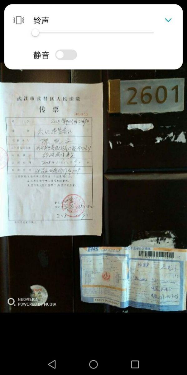法院申请强制执行,被告转移财产,说没钱_图1-3