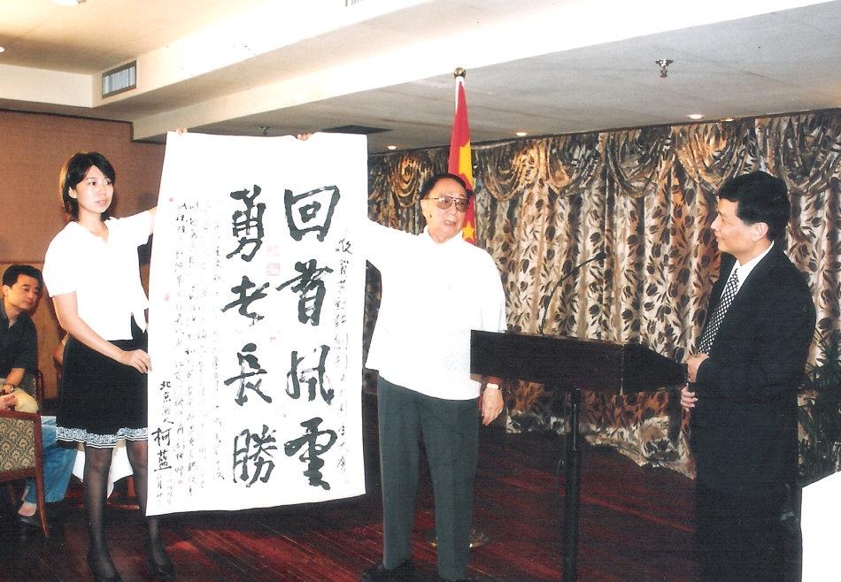 金蝶散文诗:悲哀的中国散文诗传承_图1-1