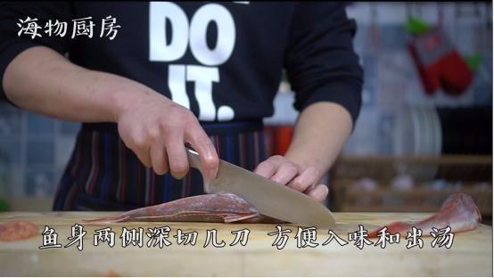 美女教你做红娘鱼炖豆腐,刚喝第一口汤鲜美无比感觉整个人都飘了 ..._图1-4