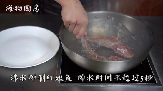美女教你做红娘鱼炖豆腐,刚喝第一口汤鲜美无比感觉整个人都飘了 ..._图1-5