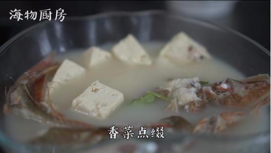美女教你做红娘鱼炖豆腐,刚喝第一口汤鲜美无比感觉整个人都飘了 ..._图1-10