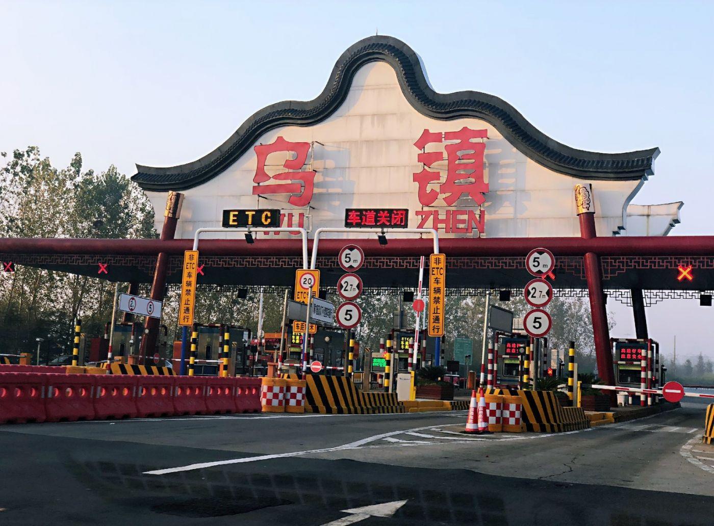 【田螺随拍】乌镇水乡-手机版_图1-30