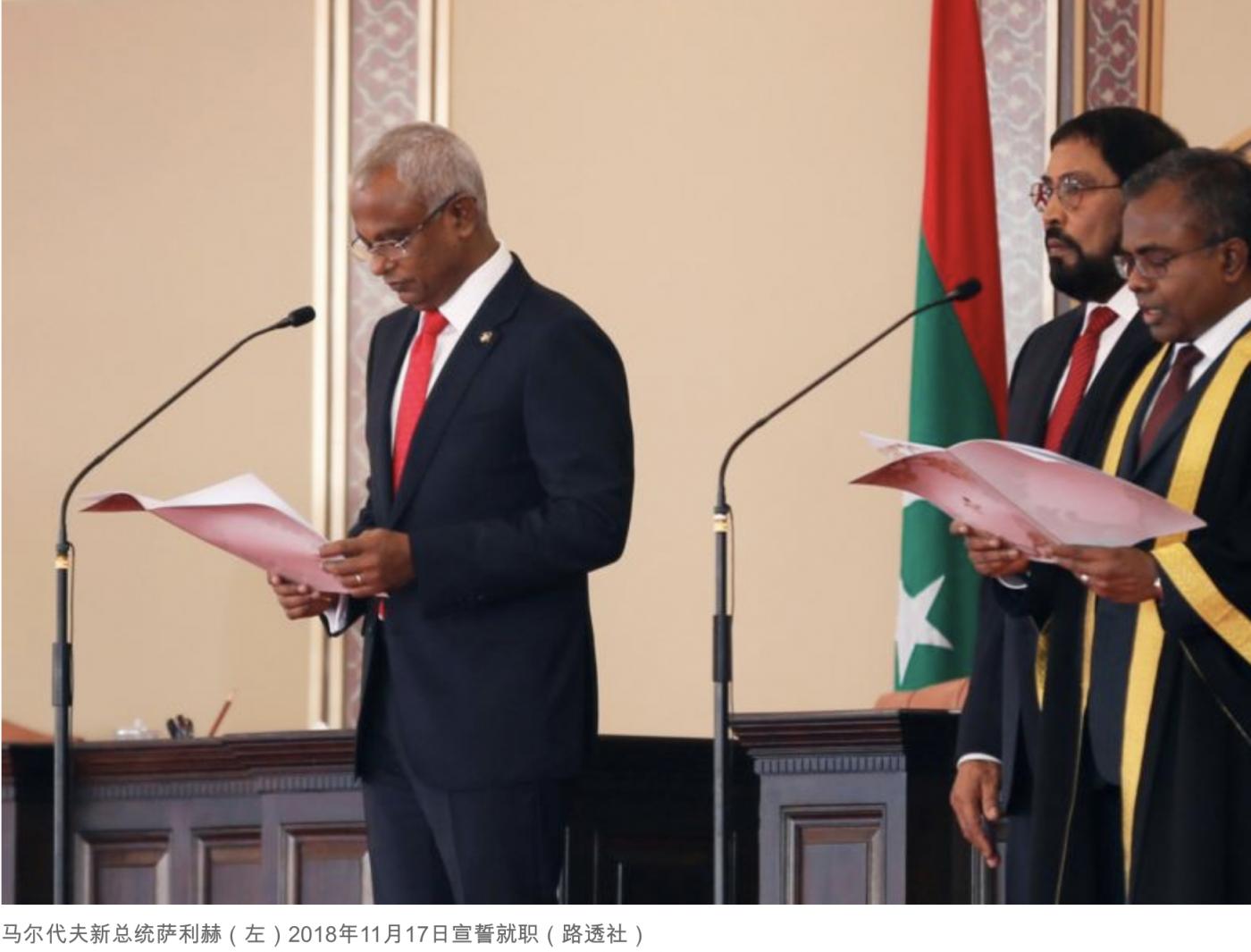 """马尔代夫国库被中国""""洗劫一空""""了吗?_图1-1"""