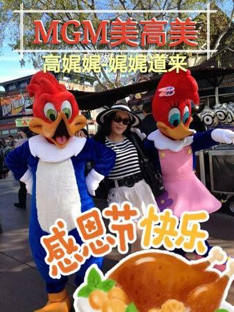 高娓娓:华人在美国中西合璧过感恩节_图1-1