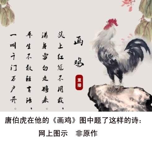 中国画的诗情画意 增订版_图1-4