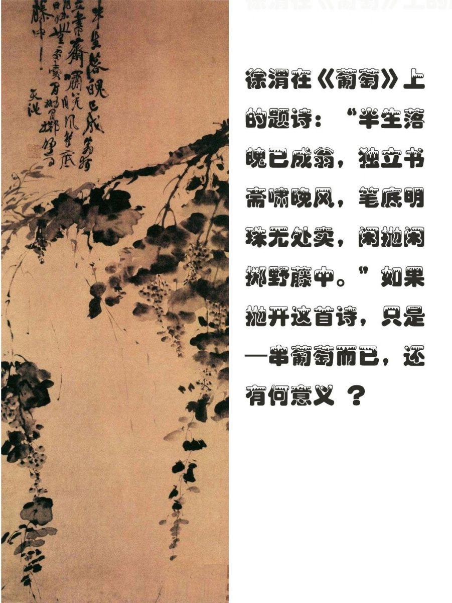 中国画的诗情画意 增订版_图1-6
