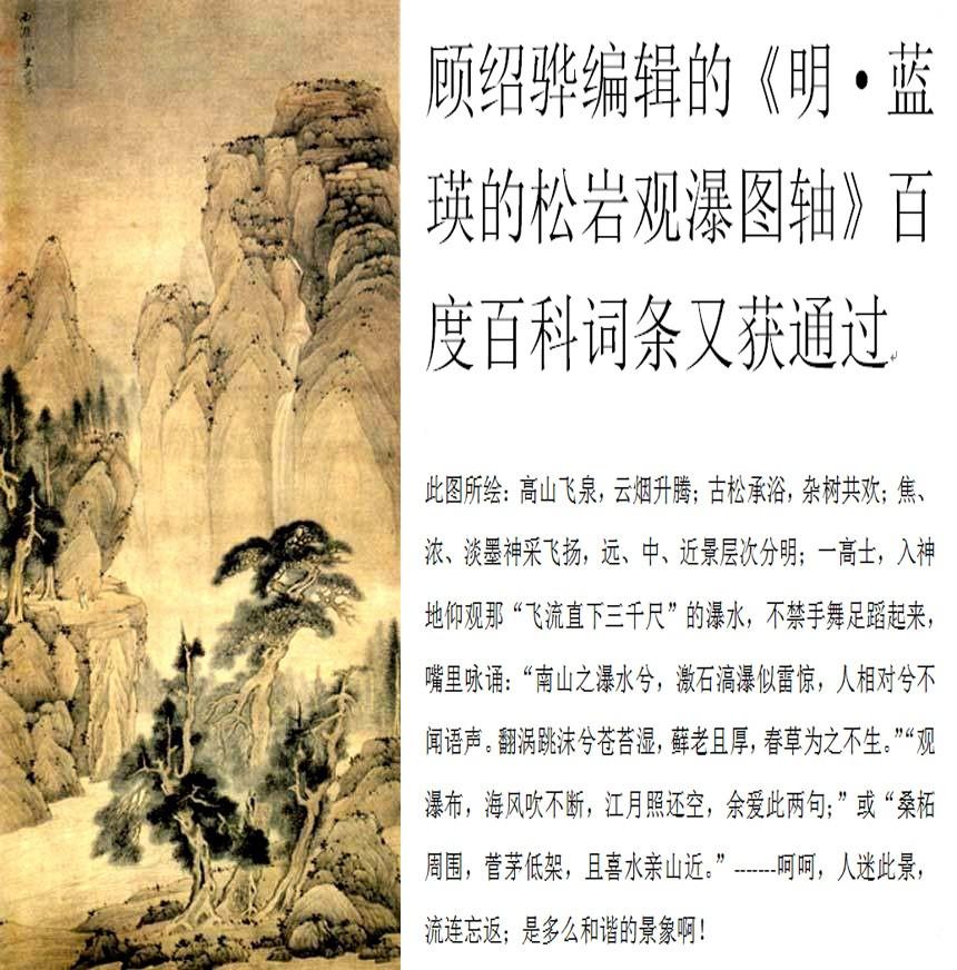 中国画的诗情画意 增订版_图1-7