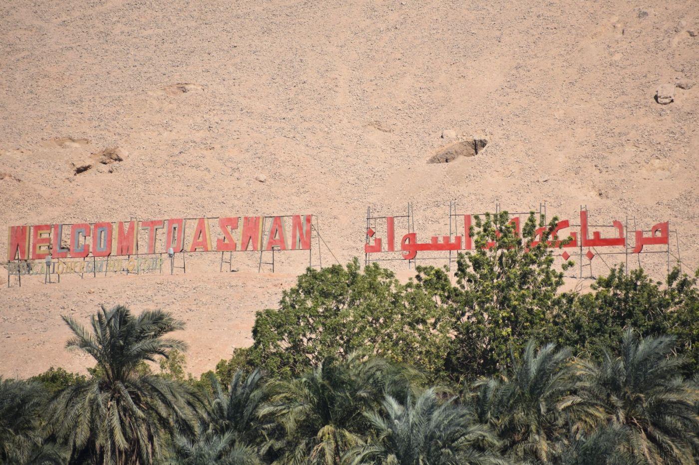 埃及尼罗河风光_图1-28