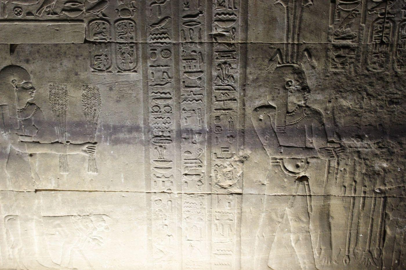 埃德富神庙和卢克索神庙_图1-10