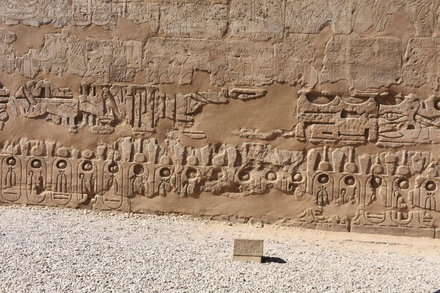 埃德富神庙和卢克索神庙_图1-33