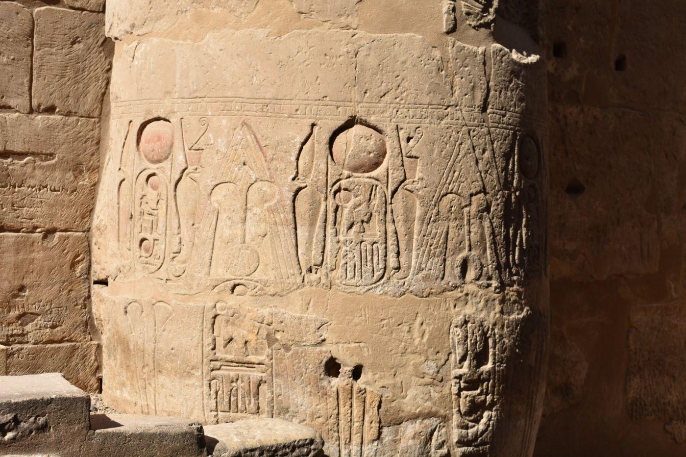 埃德富神庙和卢克索神庙_图1-39